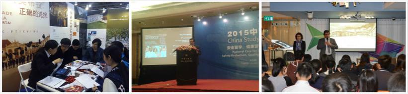 UC visits China