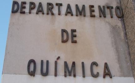 Entrada DQUC