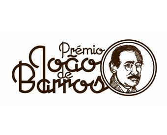 Prémio João de Barros - logo