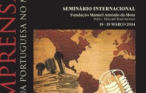 miniatura_seminario