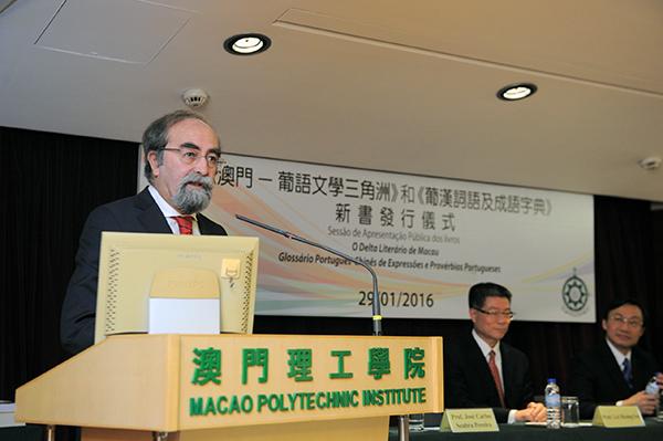 Lançamento Macau