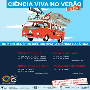 CienciaNoVeraoEmRede_2015_cartaz_thumb