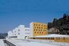 Residência Universitária Pólo II
